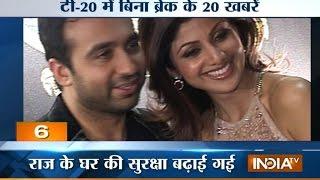 India TV News: T 20 News September 23, 2014 - INDIATV