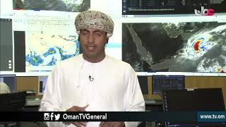 #من عمان | الأربعاء 30 أكتوبر 2019م