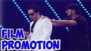 Mika Singh promotes his film with Yo Yo Honey Singh
