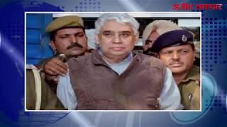 video : सतलोक आश्रम में हत्या मामले में रामपाल को उम्रकैद की सजा