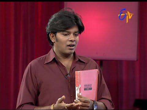 Extra Jabardasth - ఎక్స్ ట్రా జబర్దస్త్ - Sudigaali Sudheer Performance on 12th June 2015 | cinevedika.com
