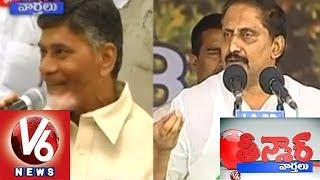 Enemies Singing the Same Song - CM and Babu Friendship - Teenmaar News - V6NEWSTELUGU
