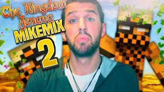 Thumbnail van The Kingdom STRIJDLIED Seizoen 2 [Jenava MikeMix]