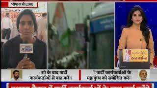 Battle for Madhya Pradesh: Rahul Gandhi's roadshow to start shortly in Bhopal - ITVNEWSINDIA