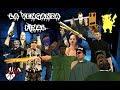GTA SAN ANDREAS La Venganza Final Por Kendall Jair Loquendo