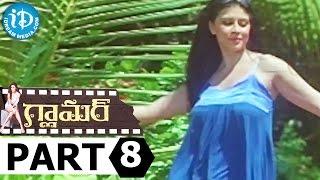 Glamour Full Movie Part 8    Karishma Kotak, Bhavani Agarwal    P Satya Reddy    Bombay Ravi Kumar - IDREAMMOVIES