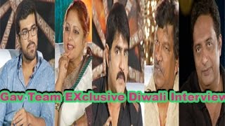 GAV Team Diwali Exclusive Interview - TELUGUONE