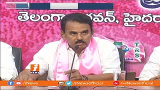 Jupally Krishna Rao Criticize Congress Leaders Over Comments on Assembly Dissolution | iNews - INEWS