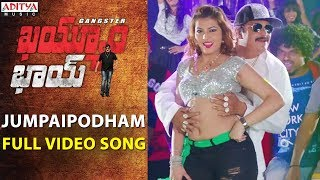 Jumpaipodham Full Video Song || Kayyum Bhai Video Songs || Taraka Ratna, Katta Rambabu - ADITYAMUSIC