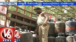NDA government scraps limit of subsidy gas per month - V6NEWSTELUGU