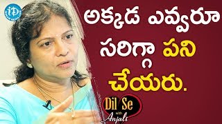LN Makineedi Seshu Kumari About Problems In Kakinada Ward ||  Dil Se With Anjali - IDREAMMOVIES