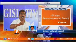 HC Issues Show Cause Notice to Telangana Speaker on Komati Reddy and Sampath Issue | iNews - INEWS