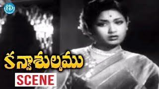 Kanyasulkam Movie Scenes - NTR Meets Savitri || NTR, Savitri - IDREAMMOVIES