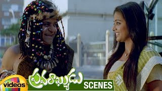 Ali Satisfied by Priyamani | Pravarakyudu Movie Scenes | Jagapathi Babu | Sunil | Mango Videos - MANGOVIDEOS