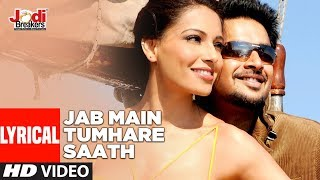 Lyrical: Jab Main Tumhare Saath |Jodi Breakers|  Bipasha Basu | R Madhavan - TSERIES