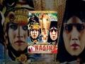 Zehreeli Nagin│Full Horror Movie