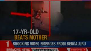 Bengaluru: 17-year-old boy seen hitting his mother with a broom, video goes viral - NEWSXLIVE