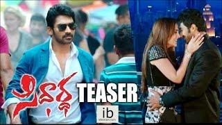 Siddhardha teaser | Siddhardha trailer - idlebrain.com - IDLEBRAINLIVE