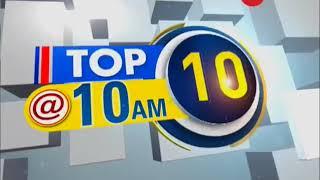 Watch top 10 news stories of the day - ZEENEWS