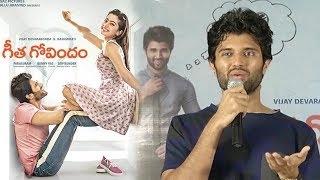 Vijay Devarakonda Emotional Reacts On Geetha Govindam Piracy | Geetha Govindam Press Meet - IGTELUGU