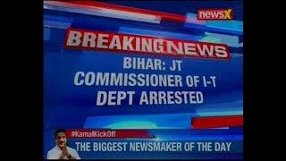 Bihar: JT (audit) of I-T dept Bihar & Jharkhand arrested for alleged molestation of minor - NEWSXLIVE