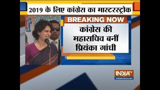 2019 Lok Sabha polls: Priyanka Gandhi appointed Congress general secretary - INDIATV