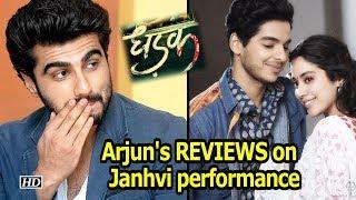 Arjun' REVIEWS on DHADAK: Janhvi left him SPEECHLESS - IANSINDIA