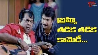బ్రహ్మానందం తడిక తడిక తడిక కామెడీ | Ultimate Movie Scenes | NavvulaTV - NAVVULATV