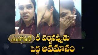 జరిగిన అవమానానికి కన్నీళ్ళు పెట్టుకున్న హరితేజ | Hari Teja emotional on getting insulted in theater - IGTELUGU