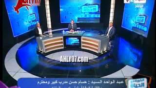 مكالمة تاريخية من عبد الواحد السيد مع التوأم حسام وابراهيم حسن