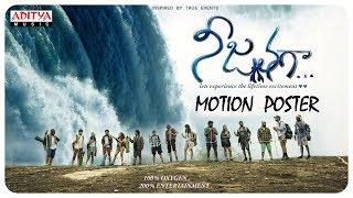 Nee Jathaga Movie  Motion Poster || Bharath Bandaru, Gnaneswari Kandregula || Bamidipati Veera - ADITYAMUSIC