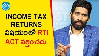Income Tax Returns Is NOT a part of RTI Act | CA Anurag Chowdhary | The Business Of Films - IDREAMMOVIES