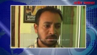 video : पटियाला : 33 वर्षीय युवक ने तेज़ाब पीकर की आत्महत्या
