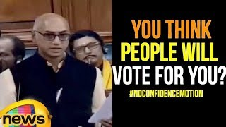 MP Jayadev Galla Questioned to Modi, You deceived us, You think that people will vote for you? - MANGONEWS