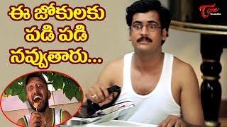 Latest Telugu Comedy Scenes | Bhumika | Shivaji | TeluguOne - TELUGUONE