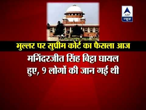 SC verdict on Devinder Pal Bhullar's mercy plea today