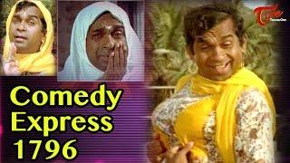 Comedy Express 1796 | B 2 B | Latest Telugu Comedy Scenes | TeluguOne - TELUGUONE