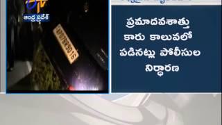 Missing Doctor Jayachandran Found Dead In Duggirala - ETV2INDIA