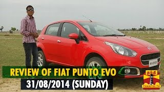 234 Wheels Drive On 31-08-2014 Review Of Fiat Punto Evo – Thanthi tv Show