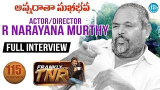 Frankly With TNR #115    Talking Movies With iDream - IDREAMMOVIES