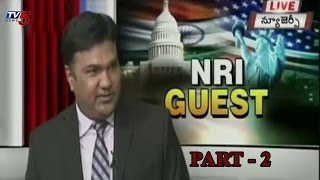 NATA Board of Directors with NRI Guest   Part 2 : TV5 News - TV5NEWSCHANNEL