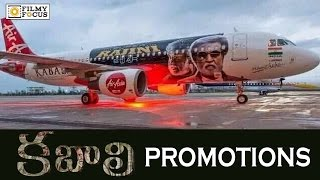 Kabali Movie Promotions on Air Asia Flight