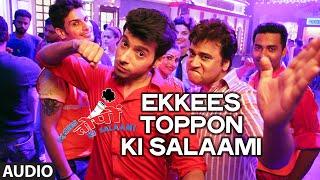 Official: Ekkees Toppon Ki Salaami Full AUDIO Song | Ram Sampath, Earl Edgar D - TSERIES