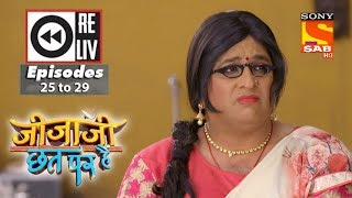 Weekly Reliv - Jijaji Chhat Per Hai - 12th Feb  to 16th Feb 2018 - Episode 25 to 29 - SABTV