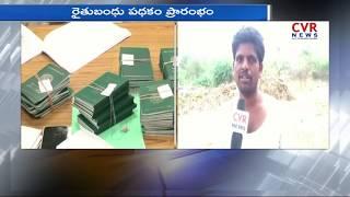 Mahabubnagar Farmers Happy With CM KCR Rythu Bandhu Scheme   CVR News - CVRNEWSOFFICIAL