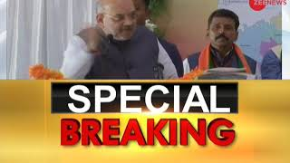 Watch what BJP President Amit Shah said on Karnataka CM Siddaramaiah - ZEENEWS