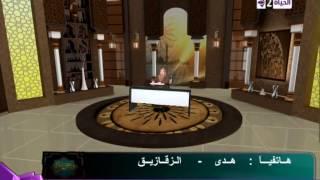 بالفيديو.. سعاد صالح: يجب إخراج الزكاة على «مؤخر الصداق»