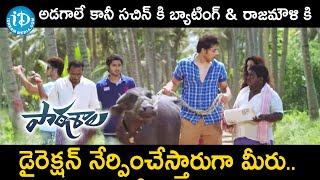 Nandu Comedy Scene | Paathshala Movie Scenes | Sai Ronak | Mahi V Raghav | iDream Telugu Movies - IDREAMMOVIES