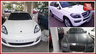 एक और एक ग्यारह: Nirav Modi's Expensive Car Collection Has Been Seized - AAJTAKTV