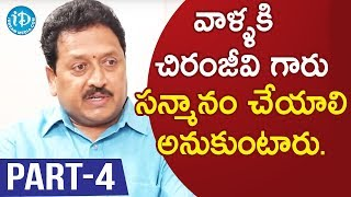 Mega Fans President Swami Naidu Interview Part #4 || Talking Movies With iDream - IDREAMMOVIES